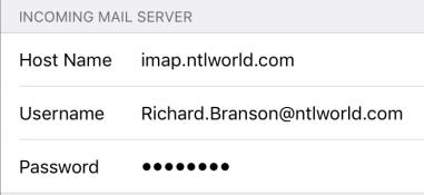 iOS Mail existing IMAP server settings