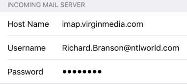 iOS Mail updated IMAP server settings